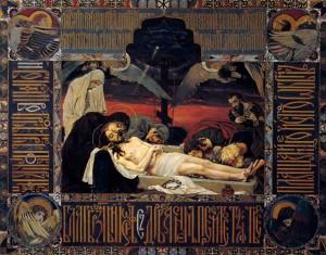 Плащаница Господа нашего Иисуса Христа, 1896г. В.Васнецов