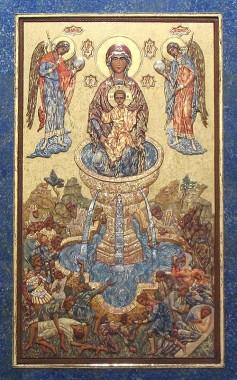Явление иконы Божией Матери Живоносный источник