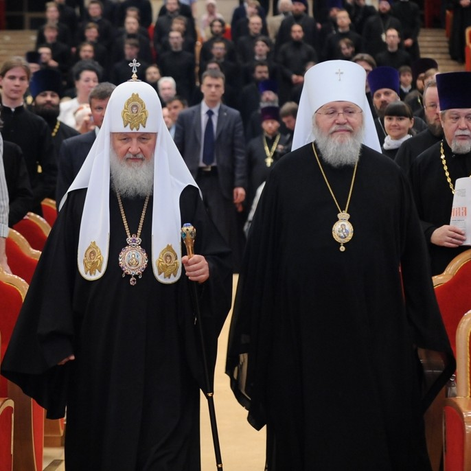 торжественный акт, посвященный пятилетию восстановления канонического единства Русской Православной Церкви