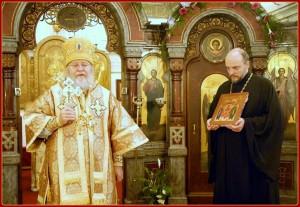 Высокопреосвященний Иларион митрополит Восточно-американский и Нью-Йоркский и протоиерей Серафим Ган
