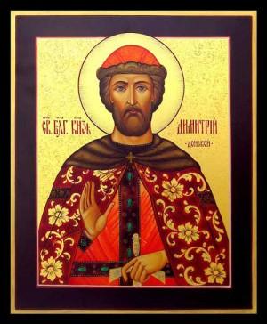 Святой благоверный князь Дмитрий Донской