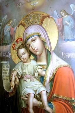 Икона Божией Матери Достойно есть, Милующая