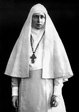 Великая княгиня Елизавета Федоровна, в иночестве Марфа
