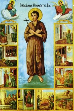 Исповедник Иоанн Русский