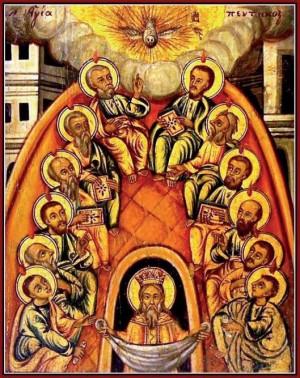 День Святой Троицы. Пятидесятница. День Рождения Церкви