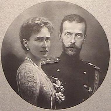Князь Сергей Александрович и княгиня Елизавета Феодоровна