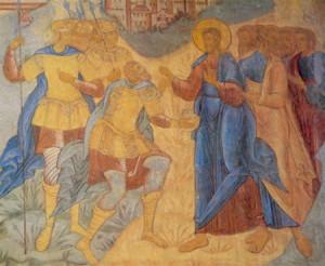 Заочное исцеление слуги сотника
