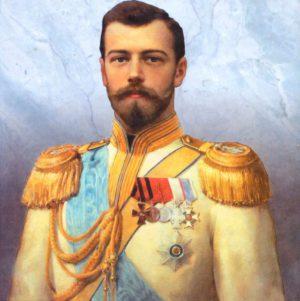 19 мая 1868 родился последний Российский Император