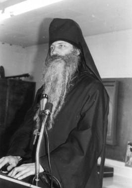 Иеромонах Серафим Роуз