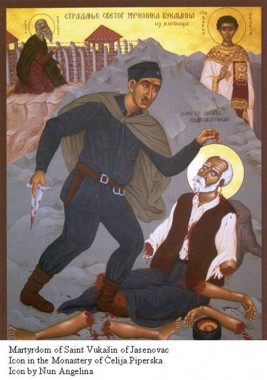 Мучение святого Вукашина Ясеновацкого