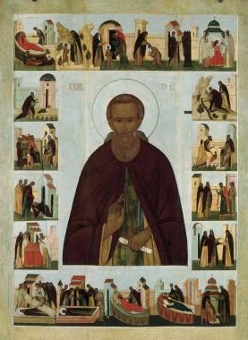 Икона Преподобный Сергий Радонежский с житием