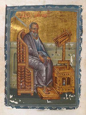 Святой апостол и Евангелист Иоанн Богослов. Византийская миниатюра
