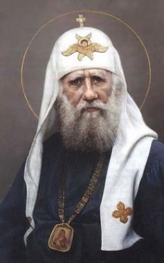 Святейший Патриарх Тихон