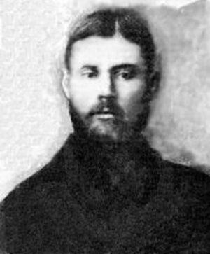 Алексий Елнатский (1886-1937), блаженный, Христа ради юродивый, мученик