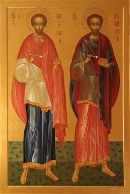 Святые врачи-бессребреники Косма и Дамиан
