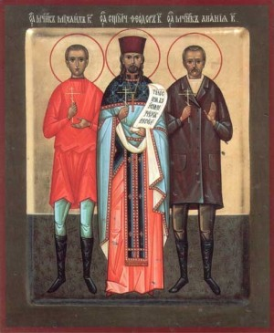Икона священномученика Феодора Колерова, мучеников Анании Бойкова и Михаила Болдакова