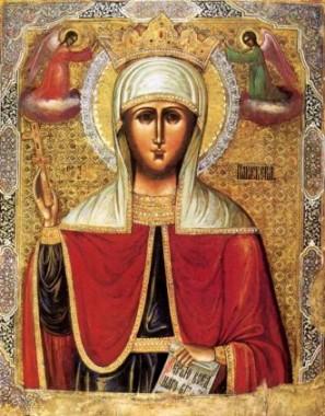 Святая мученица Параскева