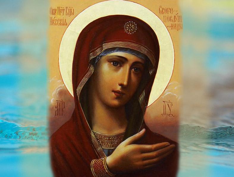 Об иконе Божией Матери Скоропослушница