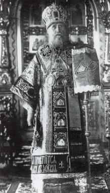 Святитель Тихон Патриах Московский и Всея Руси
