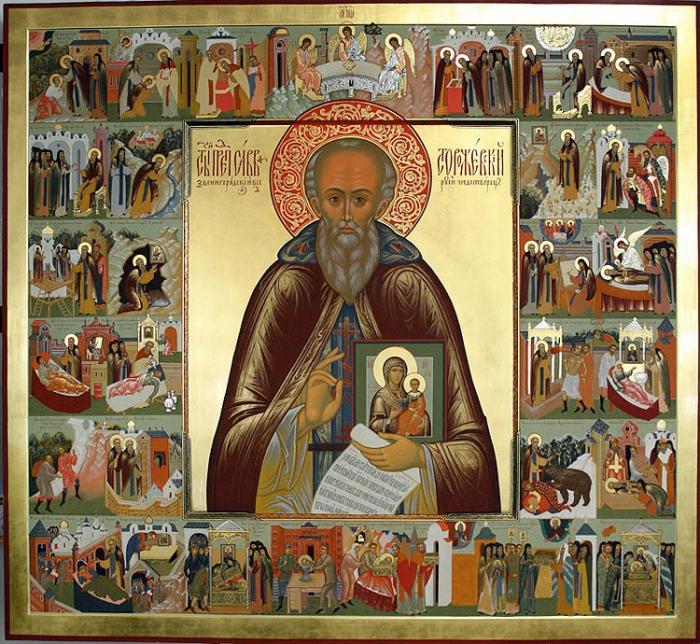 Преподобный Савва Сторожевский - молитвенник о царях Богоизбранных