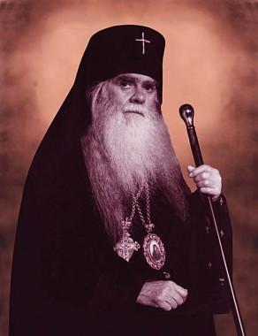 Архиепископ Аверкий