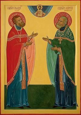Икона священномучеников Иоанна Честнова и Леонтия Гримальского. Источник - days.pravoslavie.ru