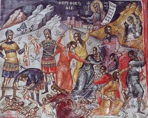 14 тысяч младенцев от Ирода в Вифлееме избиенных