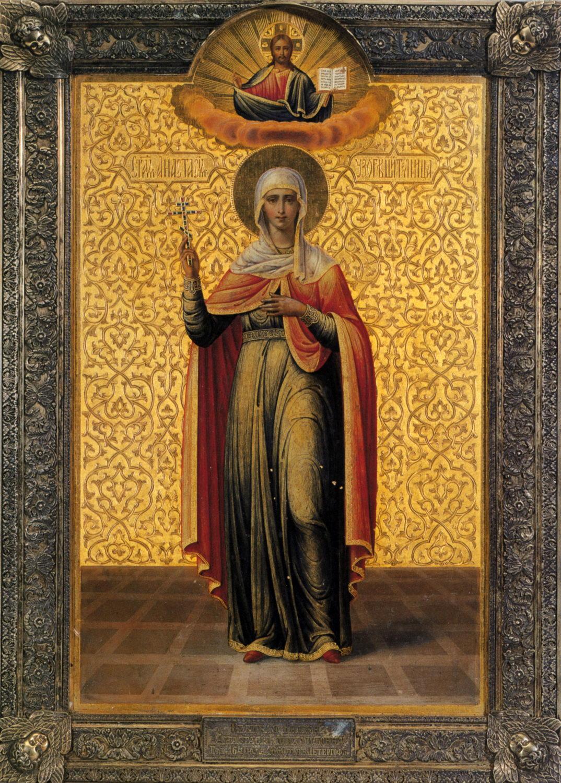 Житие Анастасии Узорешительницы и молитва к ней