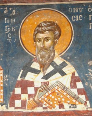 Свт. Григорий. Фреска храма св. Николая Орфанос. Салоники. XIV