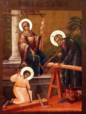 Святое семейство, учитель труда