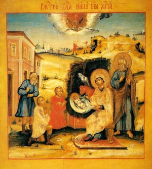 Рождество Спасителя мира
