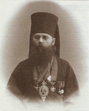 Никодим (Кононов), епископ Белгородский, священномученик