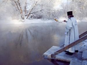 Освящение водного естества в день Крещения Господня