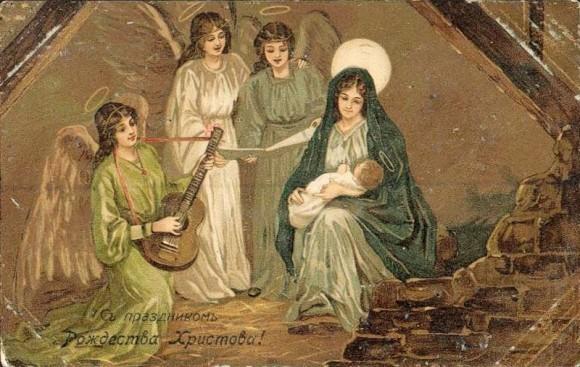 Рождество Христово: коллекция икон, открыток