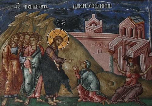 Молитва хананеянки
