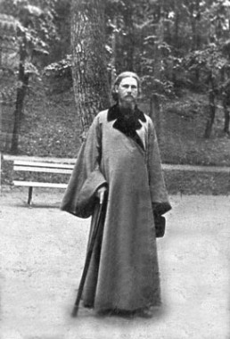 Епископ Старицкий Петр (Зверев)