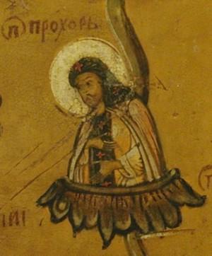 Преподобный Прохор Печерский