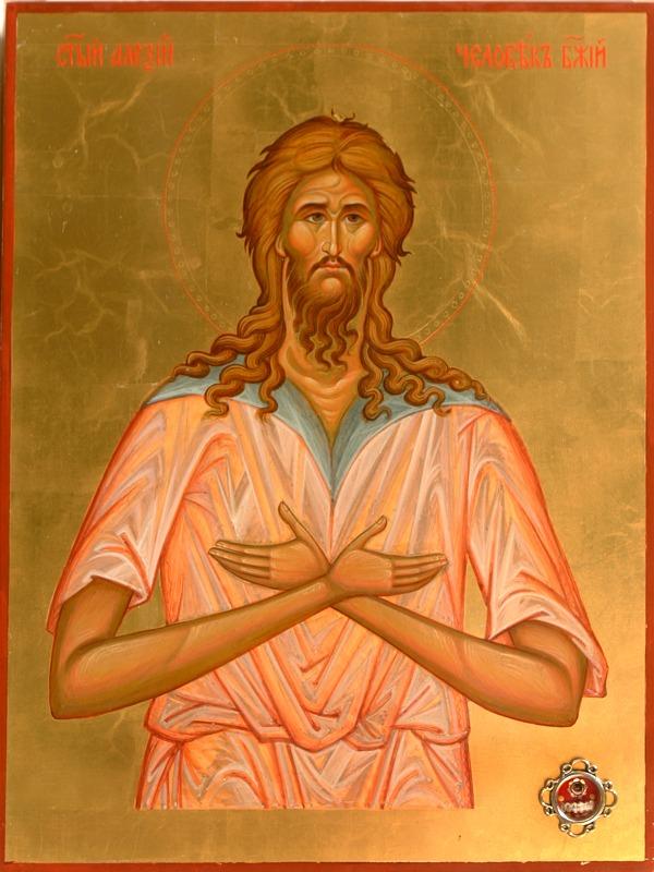 Преподобный Алексий человек Божий