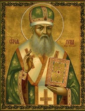 18 марта - обретение мощей святителя Луки архиепископа Симферопольского