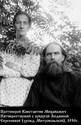Протоиерей Константин Пятикрестовскийс супругой Людмилой Сергеевной, 1930 г. Фото: pstbi.ru