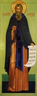 Преподобный Мартирий