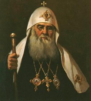 Патриарх Сергий, преемник Святейшего Тихона