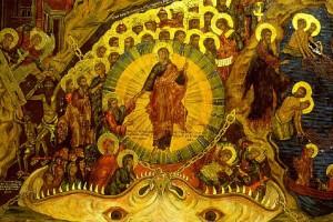 Чаю воскресения мертвых и жизни будущаго века...