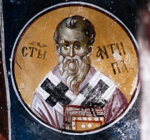 Священномученик Антипа епископ Пергамский