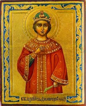 Святой благоверный царевич Димитрий Угличский