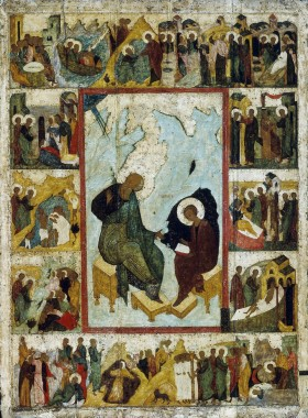 Иоанн Богослов на Патмосе. Дионисий