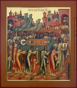 Перенесение святых мощей Николая Чудотворца в итальянский город Бари