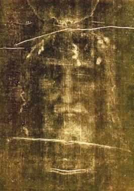 Лик Спасителя с Туринской плащаницы