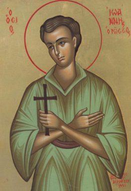 Святой прав. Иоанн Русский