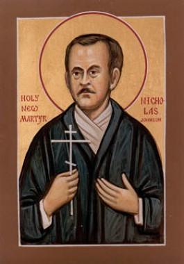 Святой новомученик Николай Джонсон